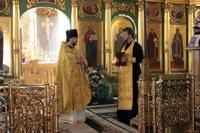 Богослужение о памяти святых славных и всехвальных первоверховных апостолов Петра и Павла